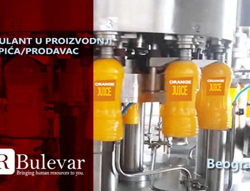 Manipulant u proizvodnji pića/prodavac | Oglasi za posao, Beograd