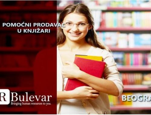 Pomoćni prodavac u knjižari | Oglasi za posao, Beograd