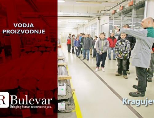 Vodja proizvodnje | Oglasi za posao, Kragujevac