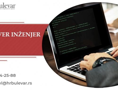 Softver inženjer | Oglasi za posao, Niš