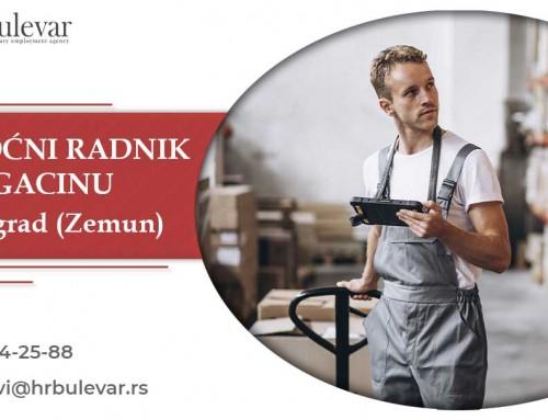 Pomoćni radnik u magacinu | Oglasi za posao, Beograd